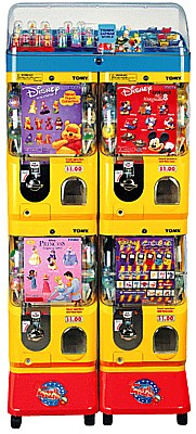 Tomy Gacha Toy Capsule Machine Reconditioned