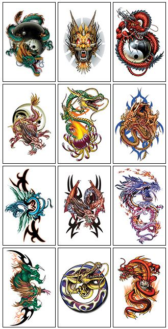 Buy dungeon keepers vending tattoos vending machine for Tattoo stuff for sale