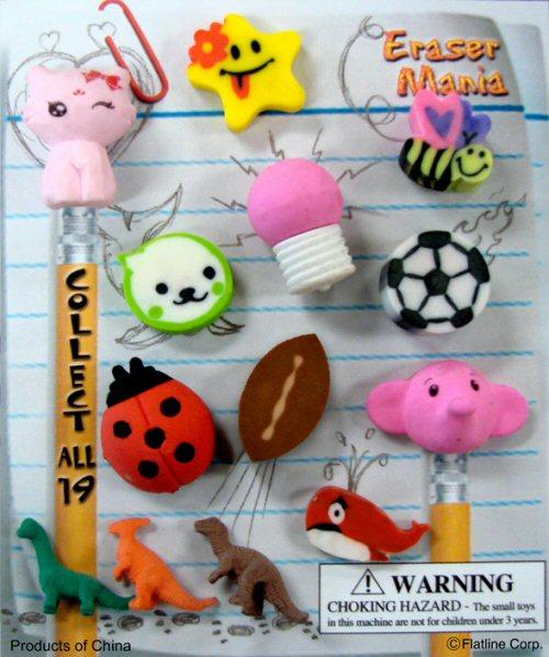 Eraser Mania Vending Capsules